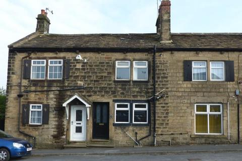 2 bedroom terraced house to rent - PARK ROAD, GUISELEY, LEEDS, WEST YORKSHIRE, LS20 8AR