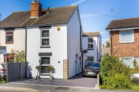 4 bedroom semi-detached house for sale - HORSELL/WOKING