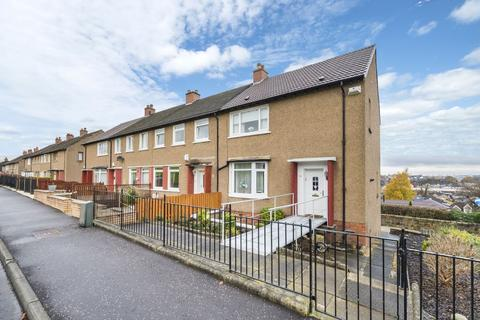 3 bedroom end of terrace house for sale - 14 Mitchell Drive, Burnside, Glasgow, G73 3QR