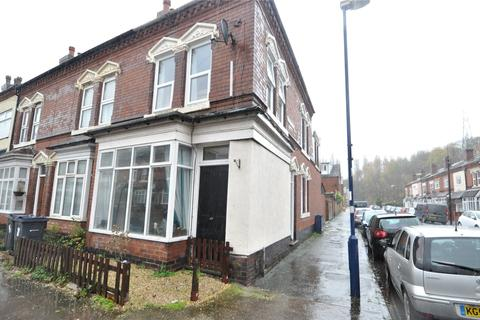 2 bedroom end of terrace house for sale - Oxford Street, Stirchley, Birmingham, West Midlands, B30
