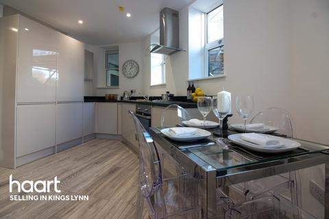 2 bedroom flat for sale - St Nicholas Street, Kings Lynn