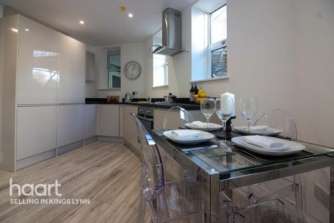 1 bedroom flat for sale - St Nicholas Street, Kings Lynn