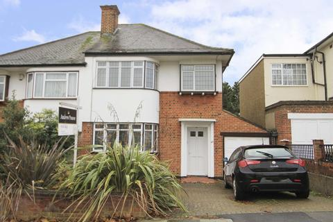 3 bedroom semi-detached house for sale - The Ridgeway, Harrow