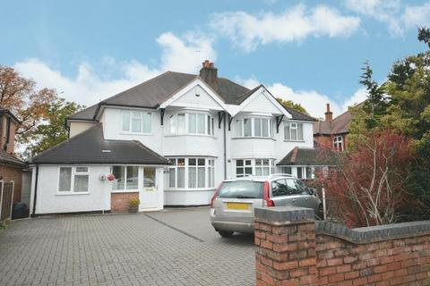 4 bedroom semi-detached house for sale - Stratford Road, Shirley