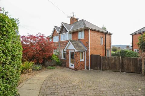 3 bedroom semi-detached house for sale - Highfield View Road, Chesterfield