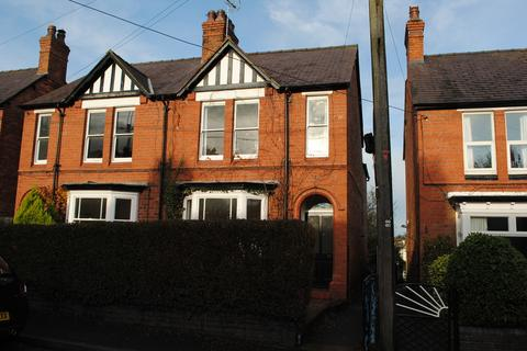 3 bedroom semi-detached house to rent - Alkington Road, Whitchurch, Shropshire