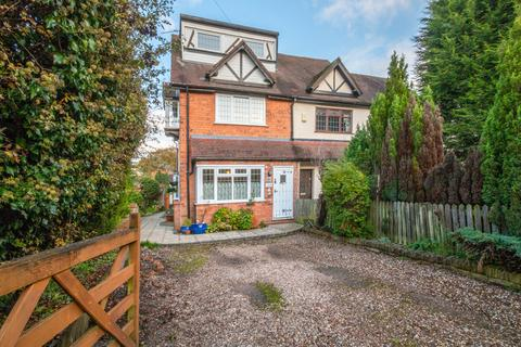3 bedroom semi-detached house for sale - Lugtrout Lane, Solihull