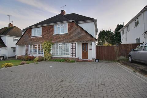 3 bedroom semi-detached house for sale - Sevenoaks Road, Earley, Reading, Berkshire, RG6