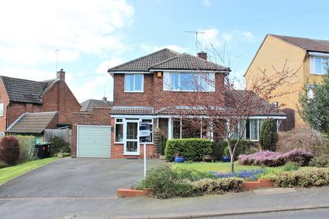 3 bedroom detached house for sale - Longlands Road, Halesowen
