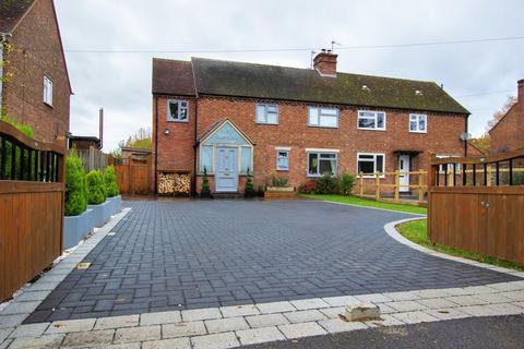 4 bedroom semi-detached house for sale - Heath Terrace, Beausale