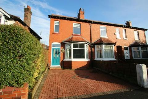 4 bedroom end of terrace house for sale - Park Road, Sale