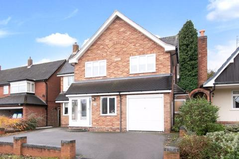 5 bedroom house for sale - Brooks Road, Sutton Coldfield