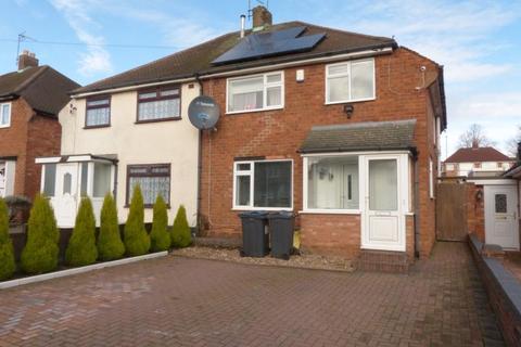 3 bedroom semi-detached house for sale - Dunedin Road, Great Barr, Birmingham