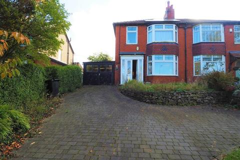 3 bedroom semi-detached house for sale - Buxton Road, Disley, Stockport, Cheshire, SK12 2RQ