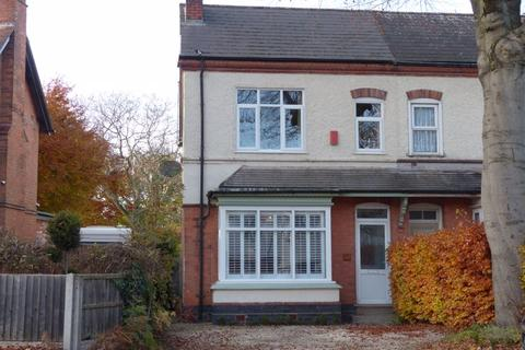 3 bedroom semi-detached house for sale - College Road, Sutton Coldfield