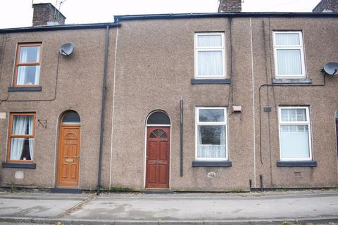2 bedroom terraced house for sale - Leigh Road, Atherton