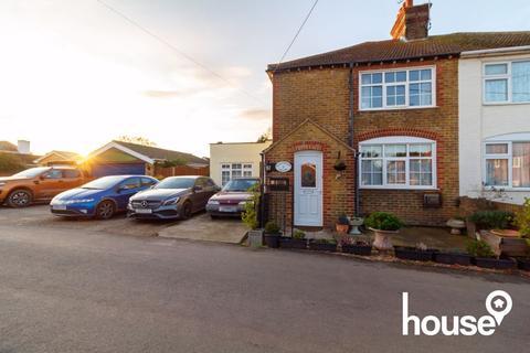4 bedroom semi-detached house for sale - Elm Lane, Minster
