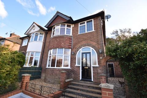 3 bedroom semi-detached house for sale - Wardown Crescent, Luton