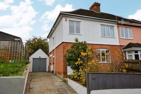 3 bedroom semi-detached house for sale - Wordsworth Road, Salisbury