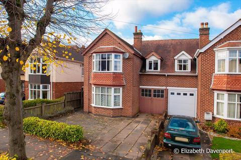 4 bedroom semi-detached house for sale - Woodside Avenue North, Stivichall, Coventry