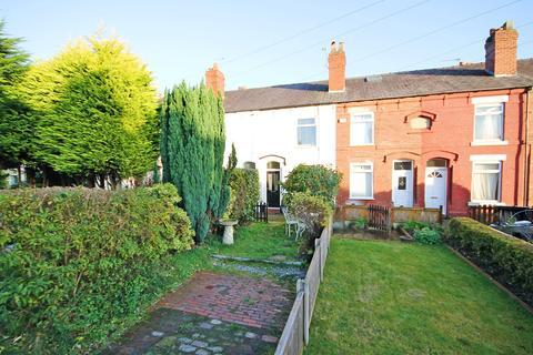 2 bedroom terraced house for sale - Sandhill Terrace, Warrington, WA4