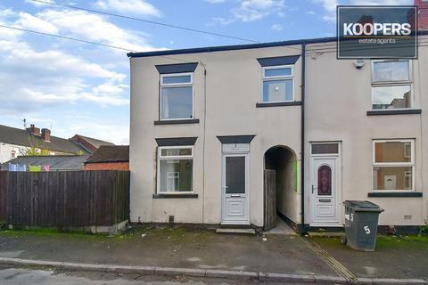 2 bedroom semi-detached house for sale - Queen Street, South Normanton, Alfreton