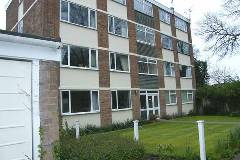 2 bedroom flat to rent - Forest Court, Unicorn Lane, Coventry, CV5