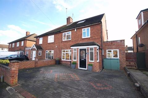 4 bedroom semi-detached house for sale - Trevor Crescent, Ruislip