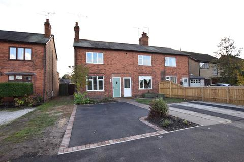 2 bedroom terraced house for sale - Sideley, Kegworth, Derby