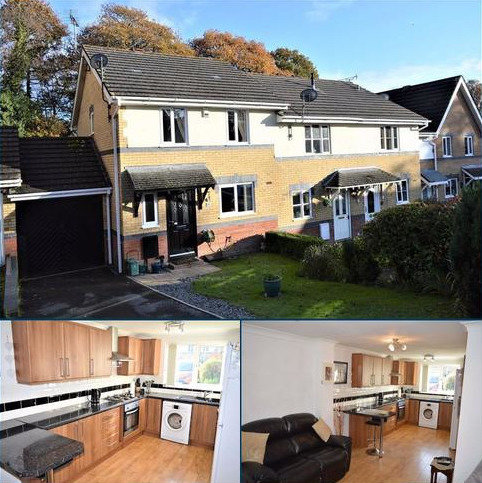 3 bedroom end of terrace house for sale - Byron Way, Killay, Swansea