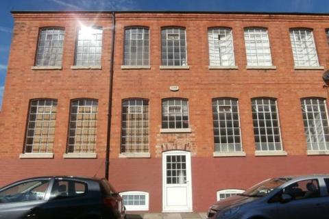 2 bedroom house to rent - Abington, NN1