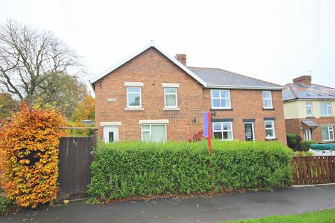 4 bedroom semi-detached house for sale - Fair View, Burnhope, Durham