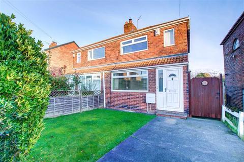 2 bedroom semi-detached house for sale - Dinsdale Avenue, Kings Estate, Wallsend, NE28