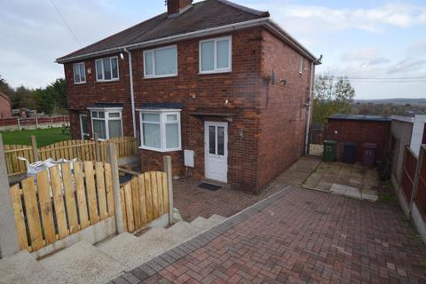 3 bedroom semi-detached house to rent - Franklin Crescent, Whitwell, Worksop, S80 4PT