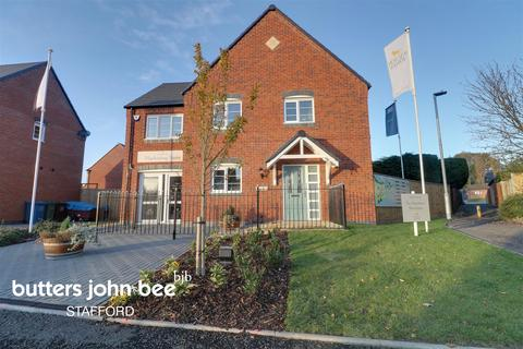 4 bedroom detached house for sale - Wootton Drive, Stafford