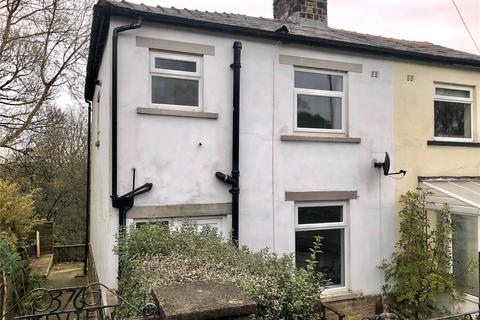 3 bedroom end of terrace house for sale - Moor End Road, Halifax, HX2