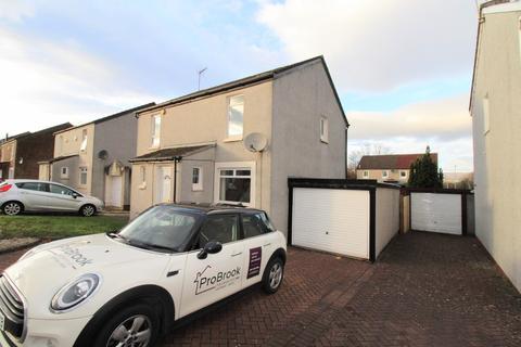 2 bedroom semi-detached house to rent - Pitmedden Road, Bishopbriggs, Glasgow