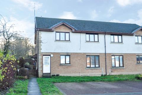 2 bedroom flat for sale - Michael McParland Drive, Torrance, East Dunbartonshire , G64 4EE