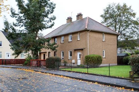 3 bedroom semi-detached house for sale - 18 Park Crescent, Loanhead EH20 9BQ
