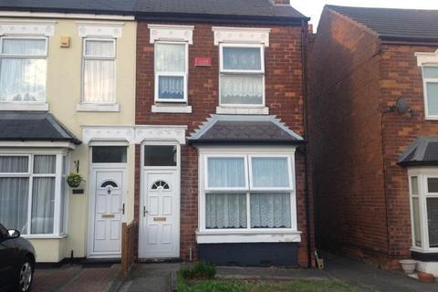 3 bedroom terraced house to rent - Umberslade Road, Selly Oak