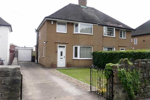 3 bedroom semi-detached house to rent - Foljambe Avenue, Walton, Chesterfield, S40