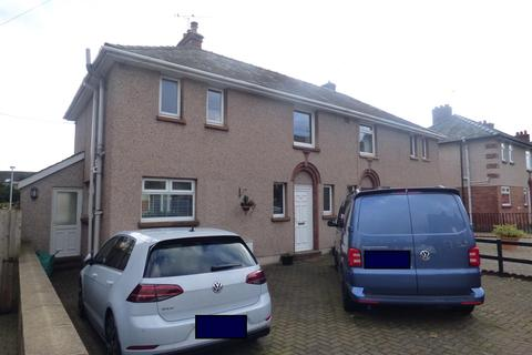 3 bedroom semi-detached house for sale - Holyoake Terrace, Penrith, Cumbria, CA11 9DX