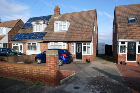 3 bedroom semi-detached house for sale - Bamburgh Avenue, South Shields