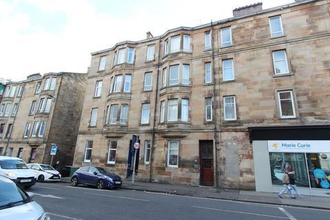1 bedroom flat for sale - 51 Alison Street
