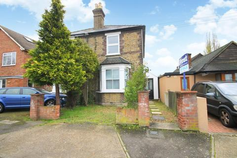 3 bedroom semi-detached house for sale - Camden Avenue, Feltham, TW13