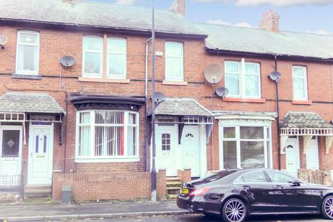 2 bedroom flat for sale - Eden House Road, Sunderland, Tyne and Wear, SR4 7LB