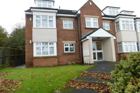 2 bedroom flat for sale - THE FIRS, KIMBLESWORTH, DURHAM CITY : VILLAGES WEST OF