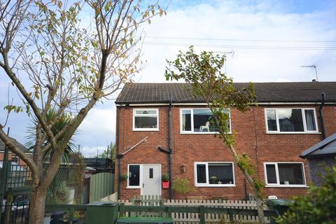 3 bedroom end of terrace house for sale - St John's Road, Macclesfield