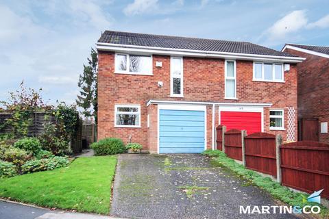 3 bedroom semi-detached house for sale - Court Oak Road, Harborne, B17