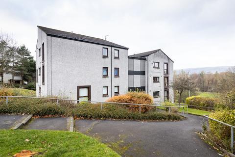 2 bedroom apartment for sale - St Columba Drive, Kirkintilloch